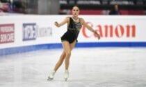 Алина Загитова, www.sportazinas.com